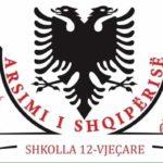 Armond Zhubi : Shkolla Arsimi i Shqipërisë shkollë elitare