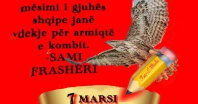 Prof .dr Nusret Pllana uron 7 Marsin